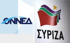 Κόντρα ΣΥΡΙΖΑ – ΟΝΝΕΔ για την ανακοίνωση για τους πρόσφυγες