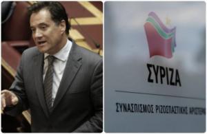 ΣΥΡΙΖΑ: Θα αποπέμψει ο κ. Μητσοτάκης τον Άδωνι Γεωργιάδη;