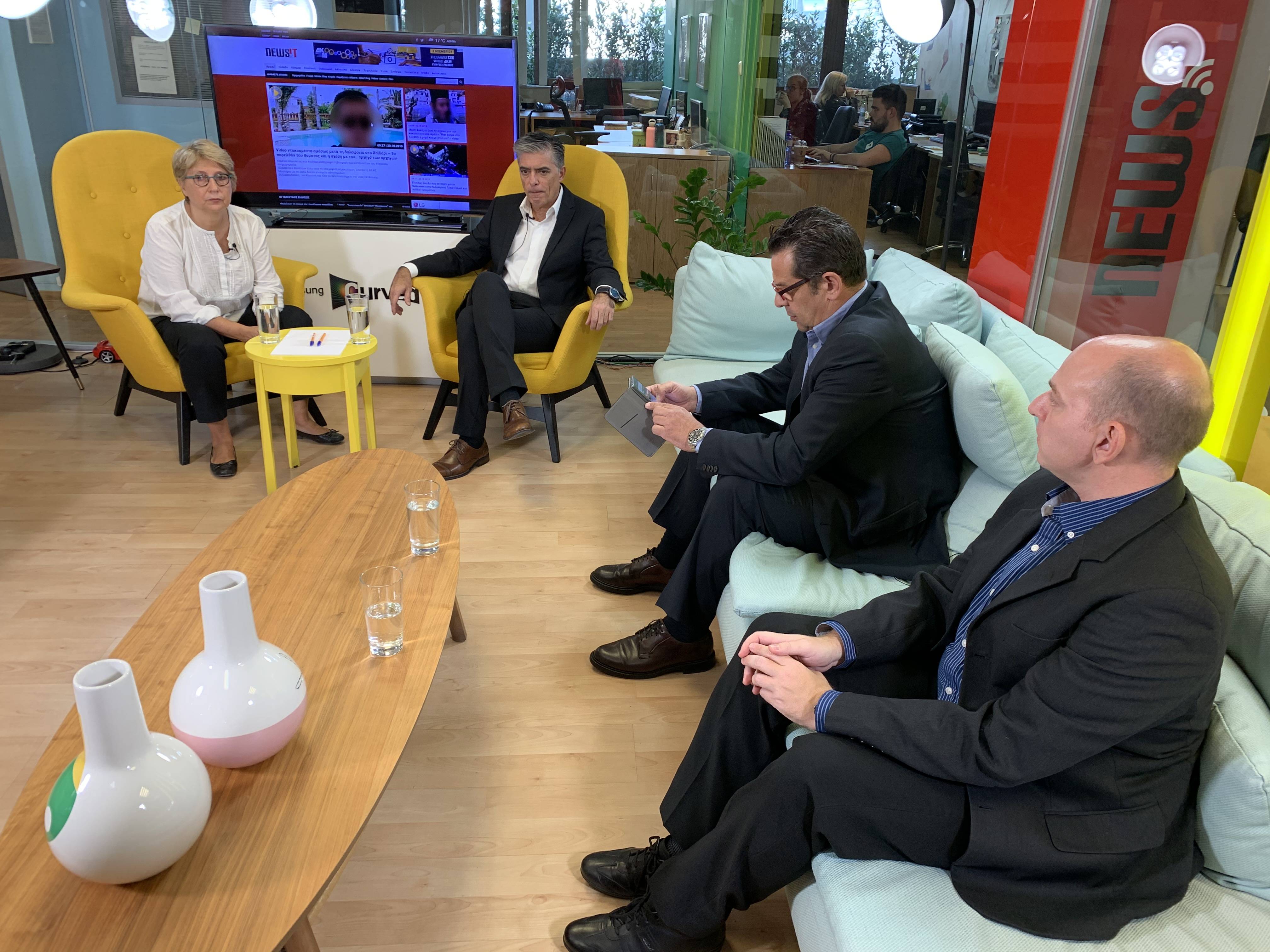 Newsit – Σύσκεψη: Η Προανακριτική, ο Πολάκης, ο Τζανακόπουλος και το πετρέλαιο θέρμανσης