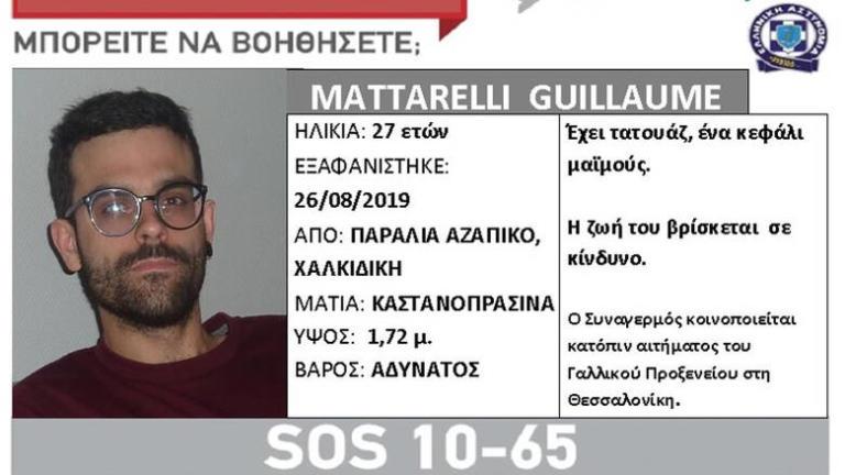 Νεκρός ο Γάλλος τουρίστας που είχε εξαφανιστεί στη Χαλκιδική