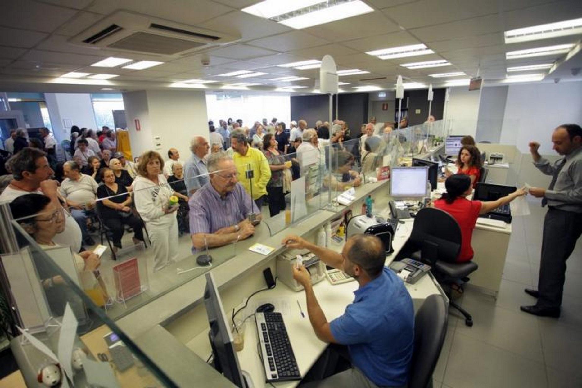 Τράπεζα της Ελλάδος: Αυξήθηκαν οι καταθέσεις τον Σεπτέμβριο