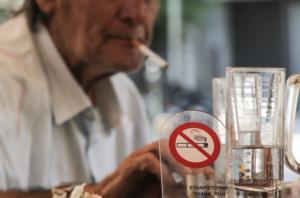 Το κάπνισμα βλάπτει ΚΑΙ την ψυχική υγεία – Τι δείχνει νέα έρευνα