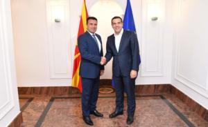 Τσίπρας σε Μητσοτάκη για Βόρεια Μακεδονία: Έκανες πάλι την Ελλάδα κομπάρσο στα Βαλκάνια!