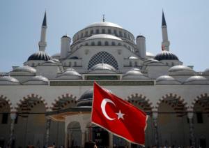 Τουρκία: Το πανεπιστήμιο του Γκαζίαντεπ θα ανοίξει τρεις σχολές στη βόρεια Συρία
