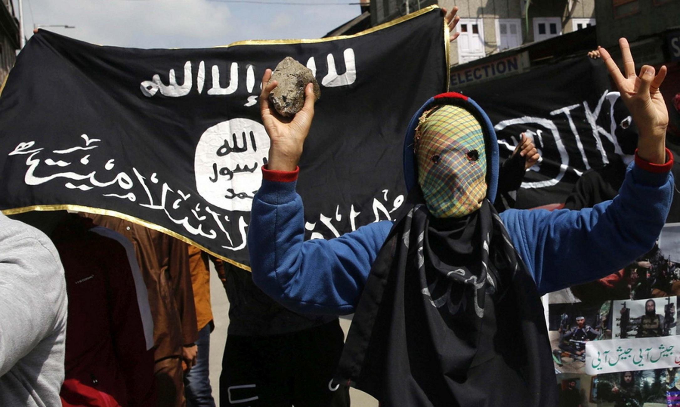 Ισλαμικό Κράτος Ουκρανία