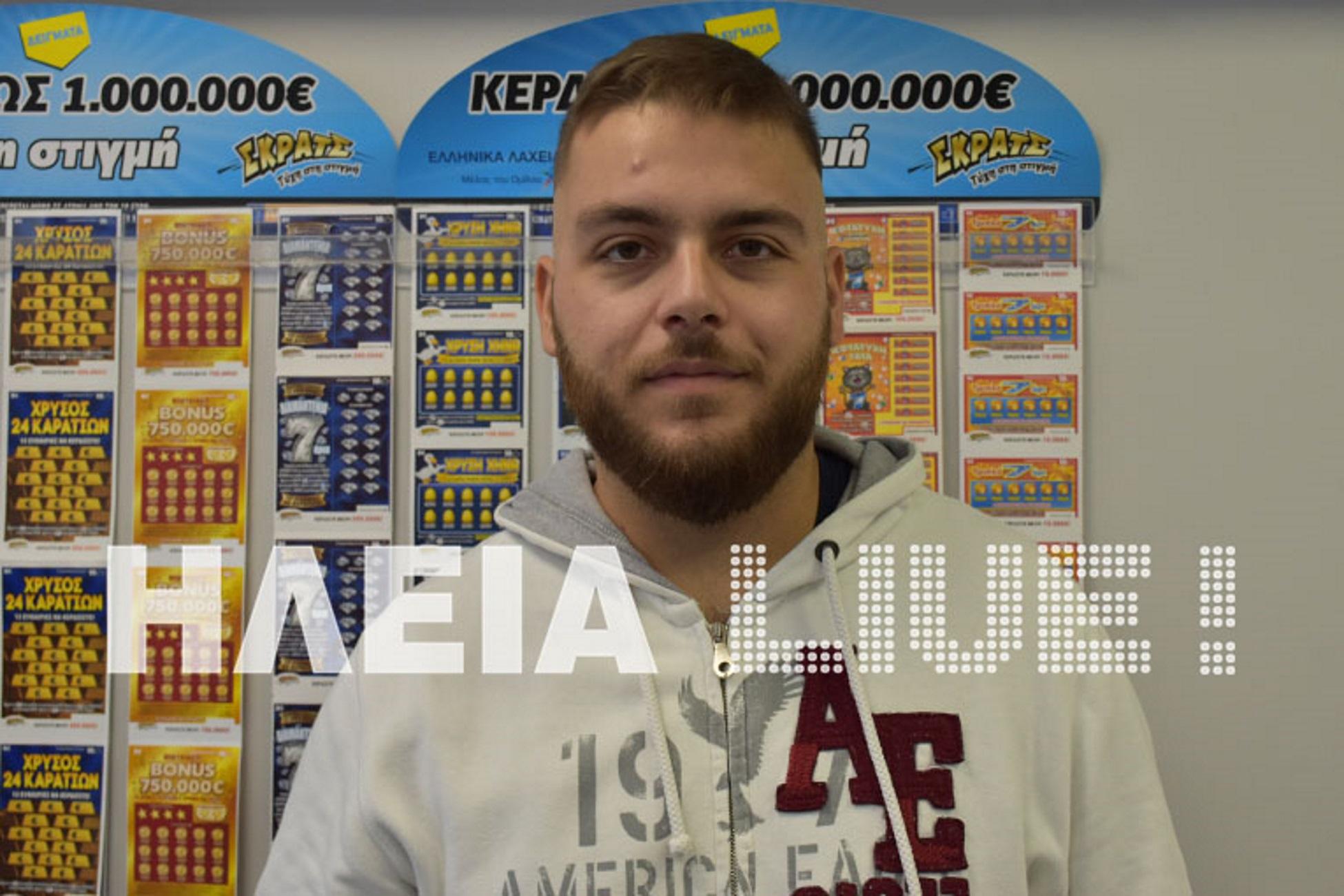 Τζόκερ: Έπαιξε 6 νούμερα πάνω, άλλα 4 στο κάτω πεδίο και κέρδισε 900.000 ευρώ – Η πλάκα μετά την κλήρωση [pics]