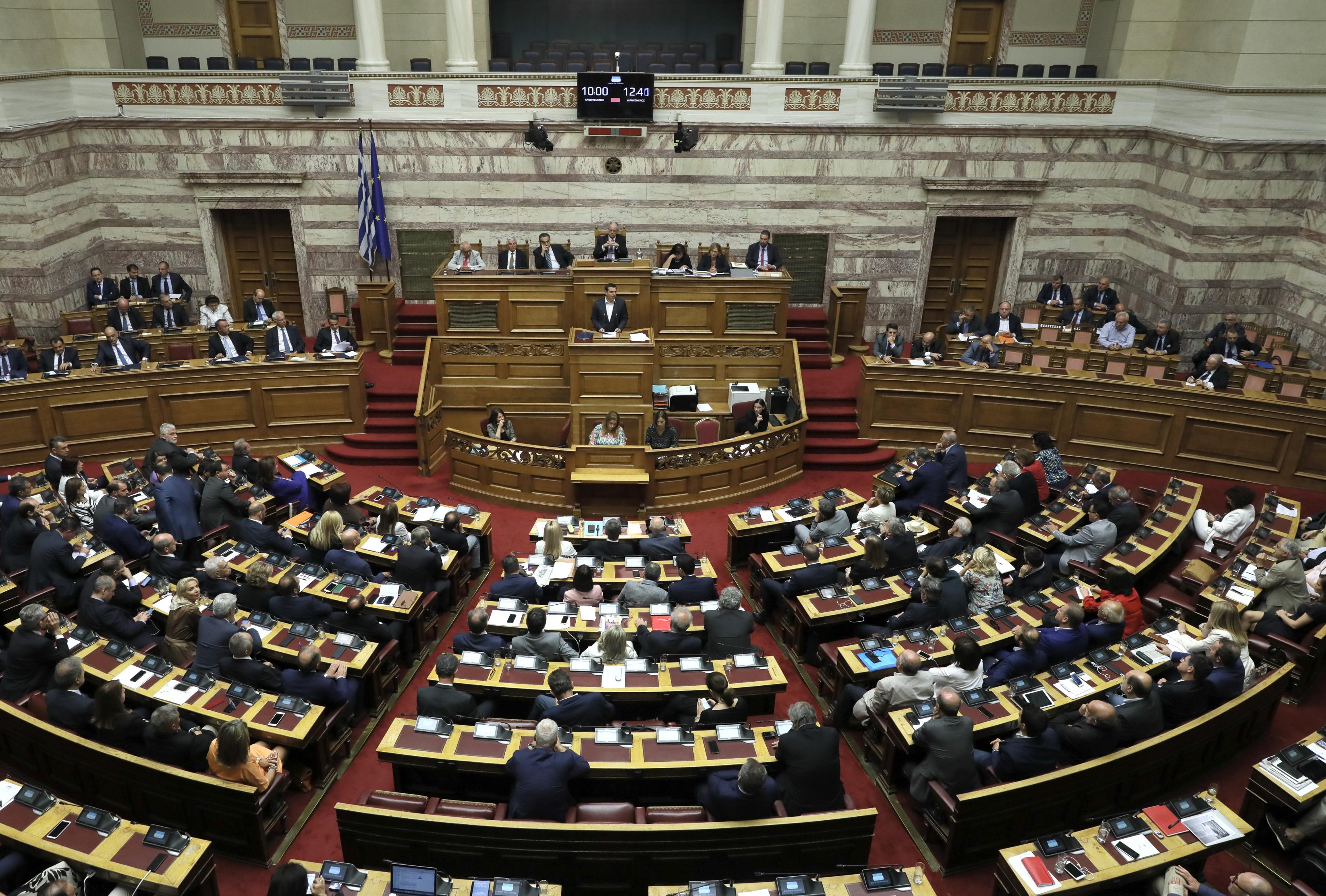 Βουλή – Αναθεώρηση: Όχι της ΝΔ στις προτάσεις ΣΥΡΙΖΑ για δημοψηφίσματα