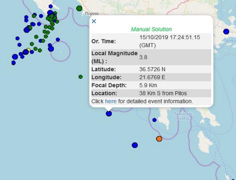 Σεισμός ταρακούνησε τη Μεσσηνία
