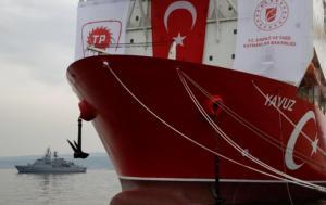 """Τουρκία: Ξεκίνησε η επιχείρηση του """"Πορθητή"""" ανοιχτά της Κύπρου"""