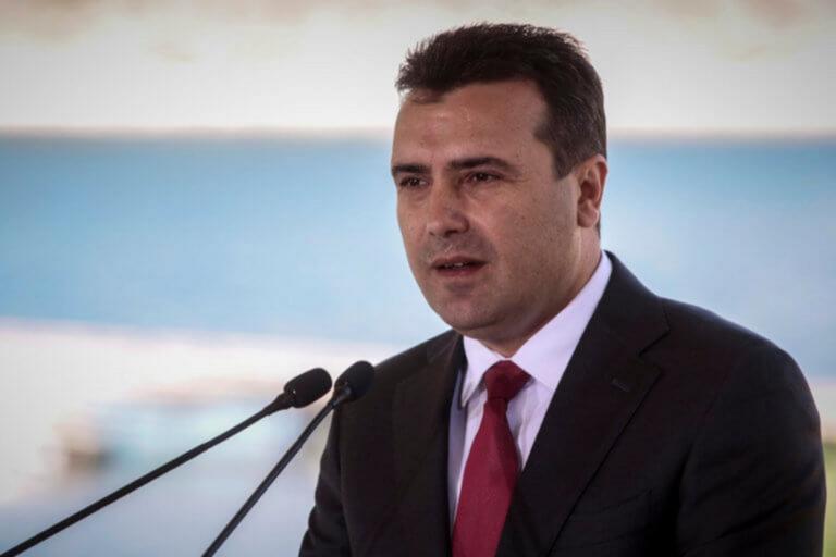 Ζάεφ: Η εφαρμογή της Συμφωνίας των Πρεσπών συνδέεται με την ευρωπαϊκή μας προοπτική