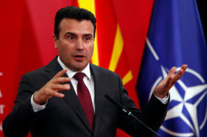 """Κόντε – Ζάεφ: Ιστορικό λάθος το """"όχι"""" στην ένταξη στην ΕΕ για Βόρεια Μακεδονία και Αλβανία"""