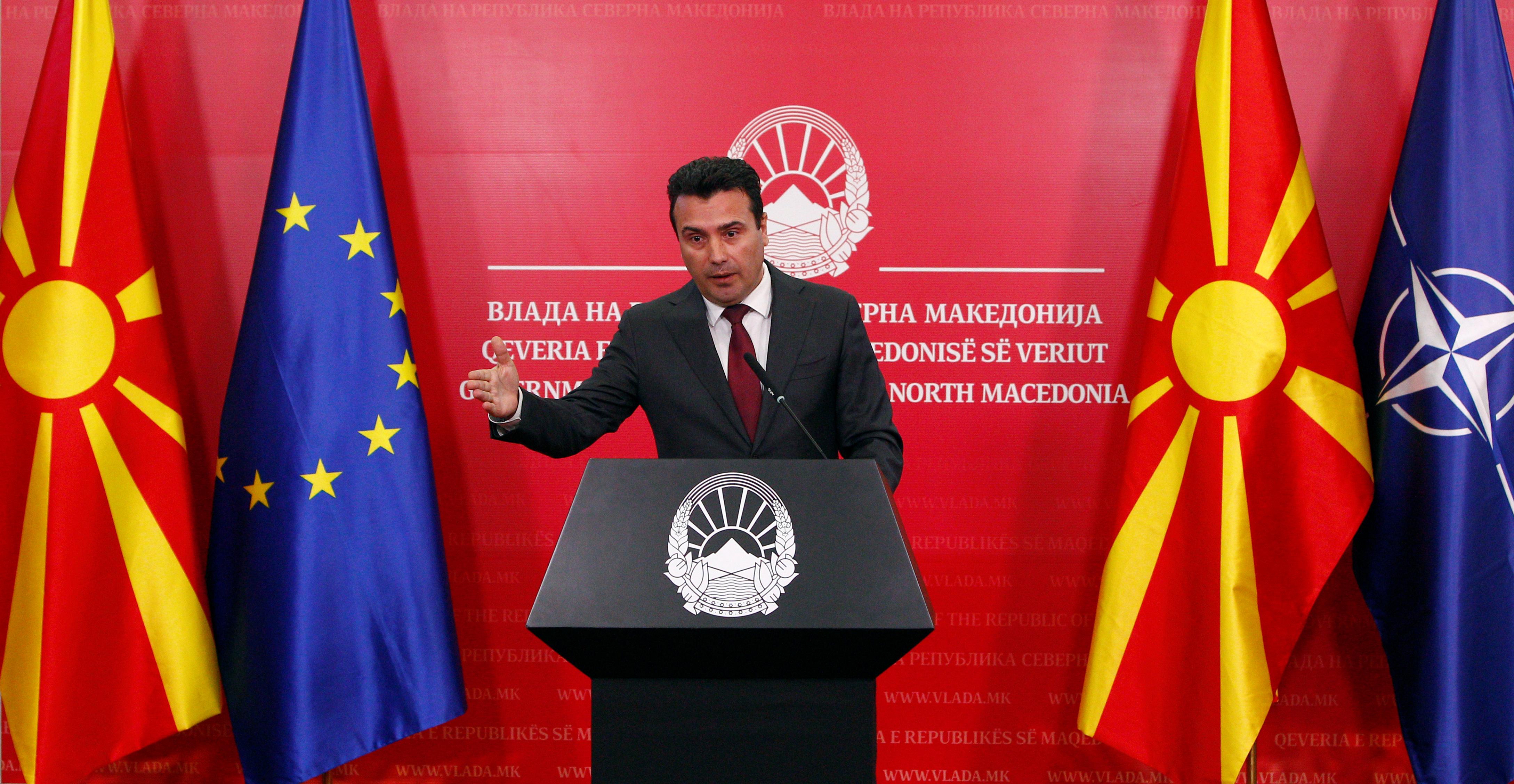Βόρεια Μακεδονία… σε κρίση! Πότε θα γίνουν οι εκλογές