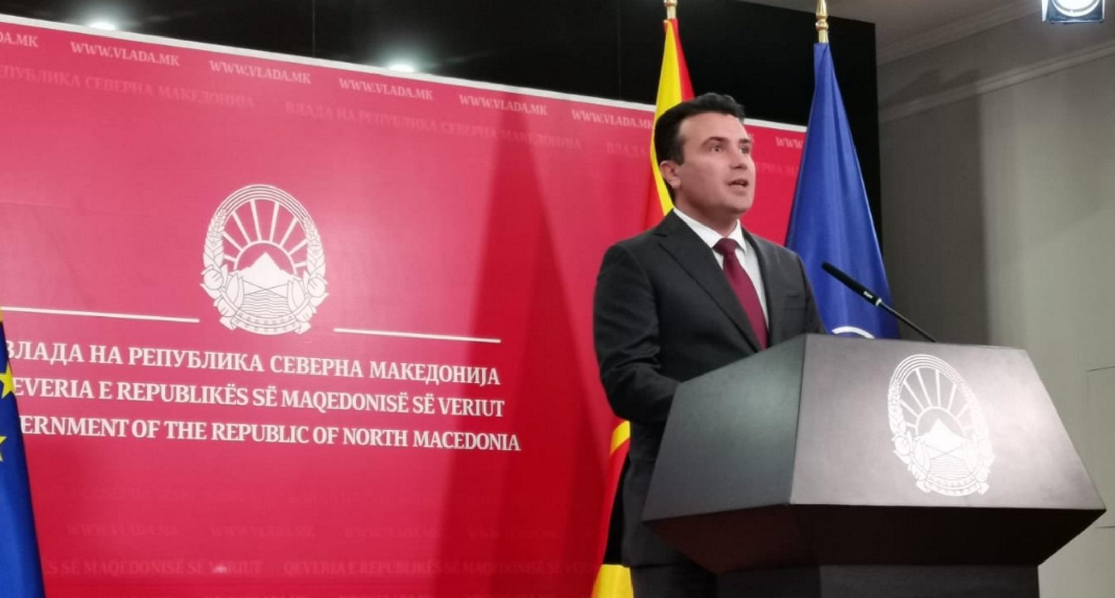 """""""Βόμβα"""" Ζάεφ: Πρόωρες εκλογές στη Βόρεια Μακεδονία! Έξαλλος με την ΕΕ"""
