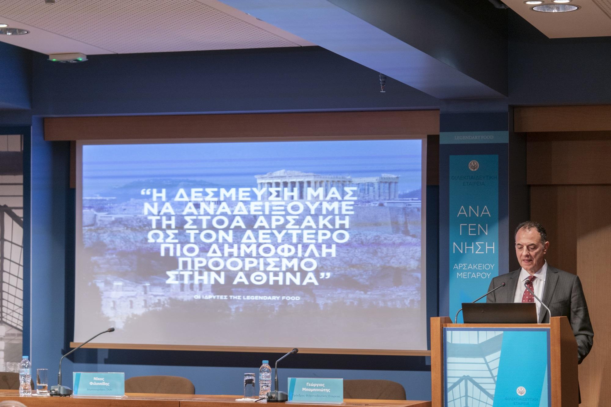 Το πρώτο Food Hall της Ελλάδας στην ανανεωμένη Στοά Αρσακείου