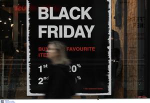 Στους ρυθμούς της Black Friday καταναλωτές και εμπορικά καταστήματα