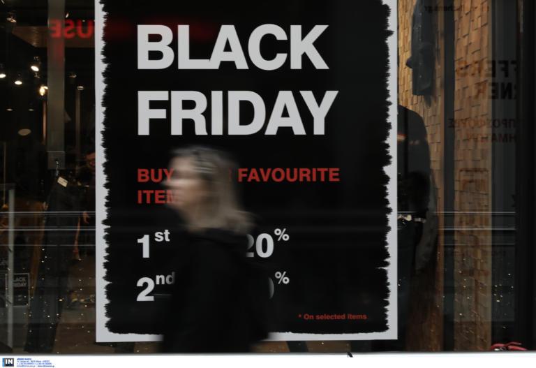 Με «φειδώ» οι φετινέςBlackFridayαγορές: Στα 280 εκατ. ευρώ ο εκτιμώμενος τζίρος