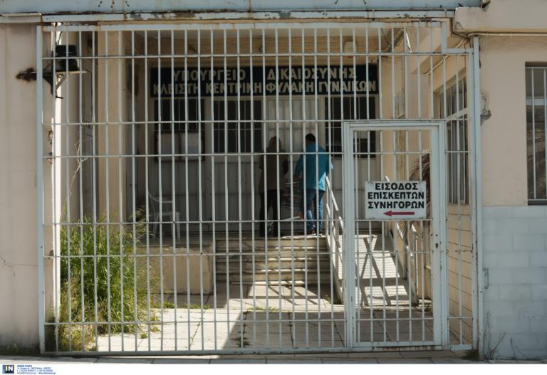 Φυλακές Κορυδαλλού: Ναρκωτικά, μαχαίρια και κινητά τηλέφωνα μέσα σε κελιά!