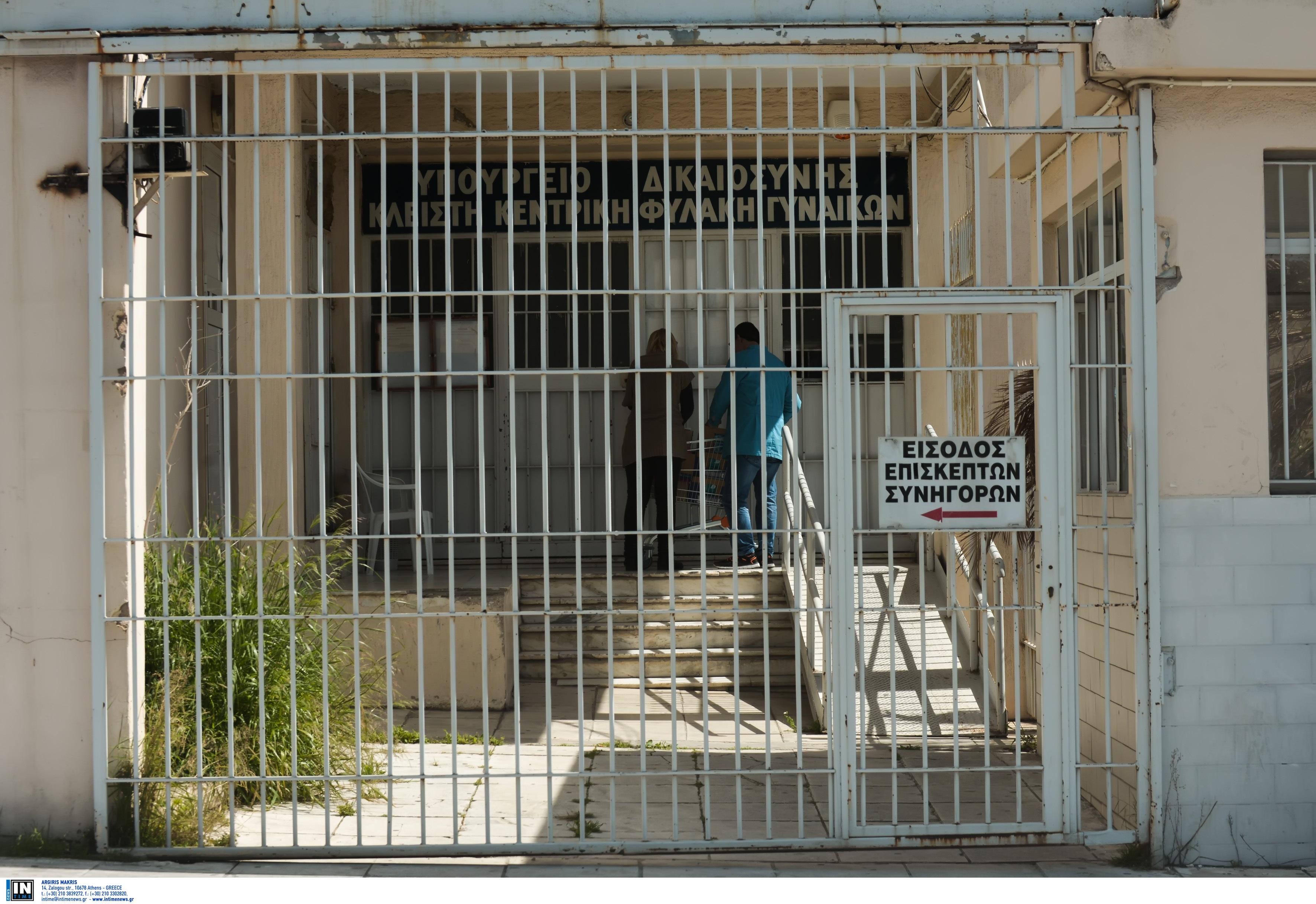 """""""Νέος Κορυδαλλός"""": Ξεκινούν τα έργα για τις νέες φυλακές στον Ασπρόπυργο"""