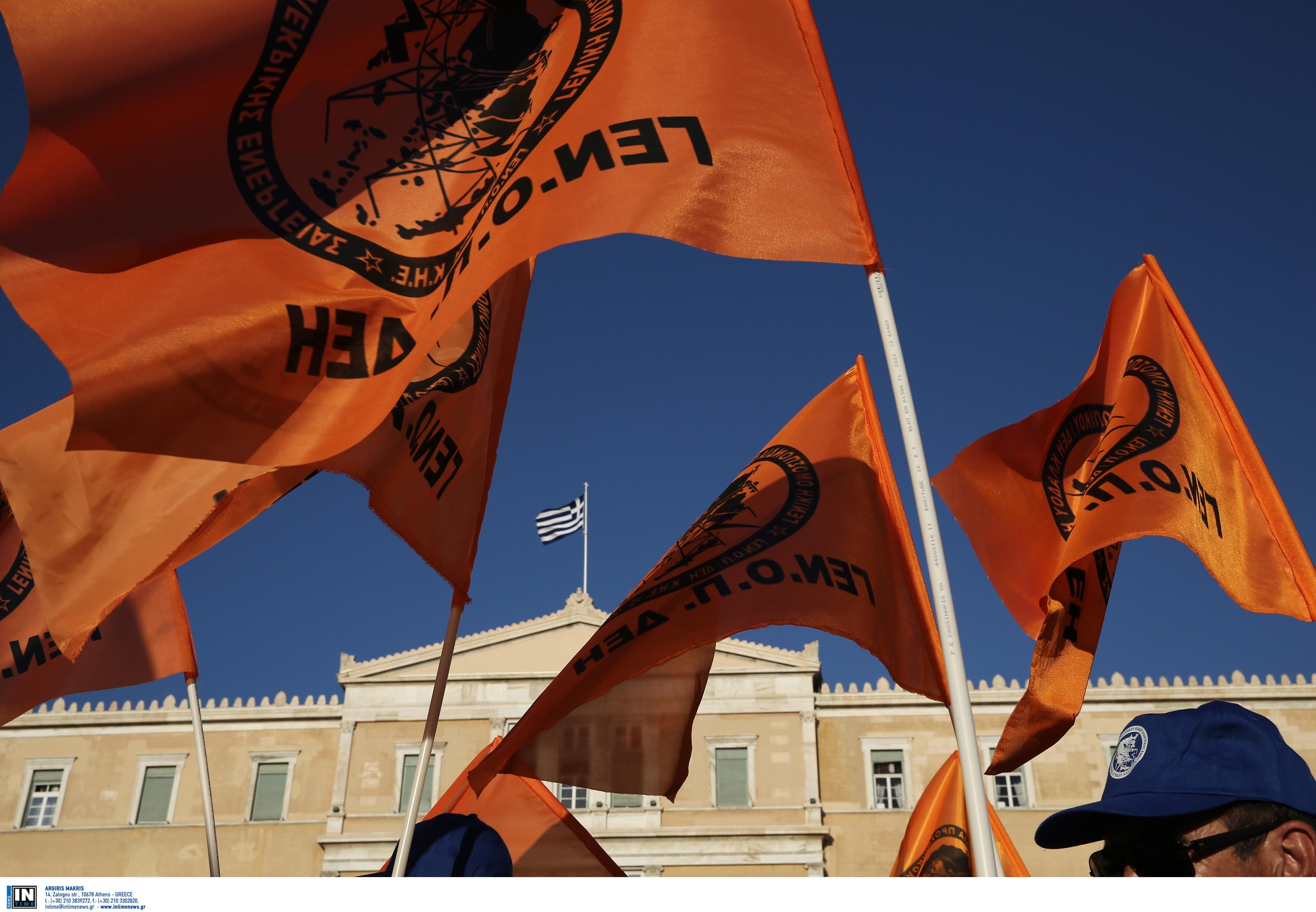 Πάνω οι διακόπτες! Αναστέλλονται οι 48ωρες απεργίες της ΓΕΝΟΠ ΔΕΗ - Γιατί δεν θα γίνουν