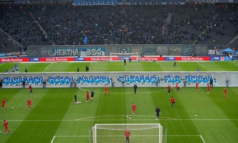 """Η Χέρτα γκρέμισε το """"τείχος του Βερολίνου""""! video"""