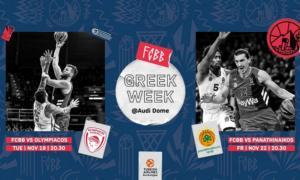 Μπάγερν Μονάχου: Η… ελληνική εβδομάδα των Βαυαρών!
