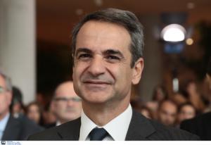 Μητσοτάκης: Στο Ζάγκρεμπ για την εκλογή νέας ηγεσίας του Ευρωπαϊκού Λαϊκού Κόμματος