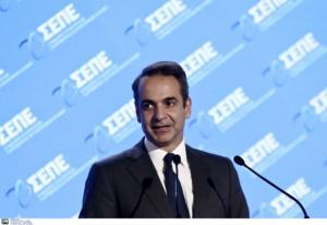 """Μητσοτάκης – συνέδριο Digital Economy Forum: """"Κεντρική επιλογή ο ψηφιακός μετασχηματισμός"""""""