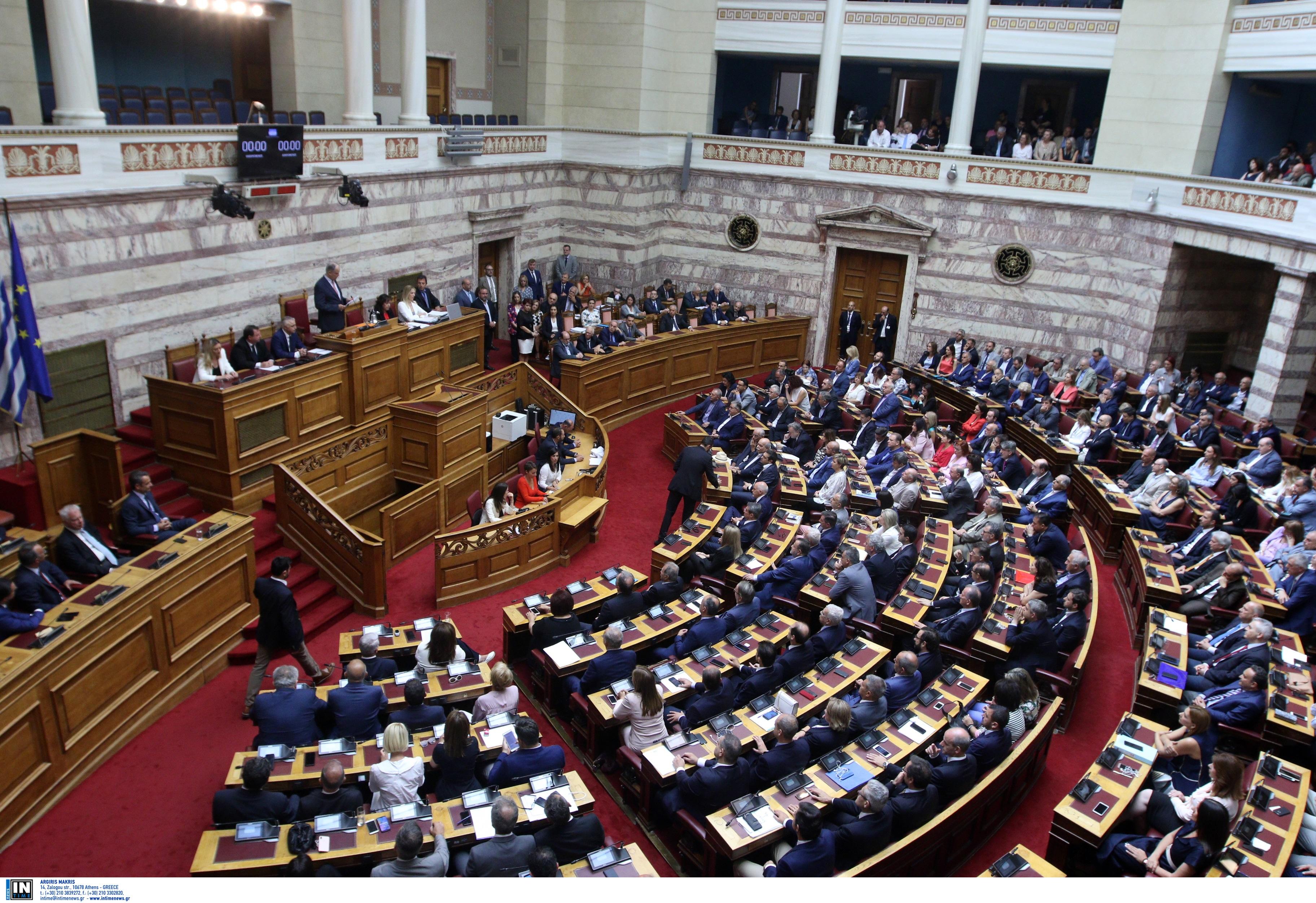 Έπεσε η αυλαία της πενθήμερης συζήτησης για την αναθεώρηση του Συντάγματος - Τη Δευτέρα ψηφίζουν οι 300 βουλευτές