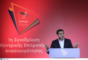 ΣΥΡΙΖΑ: Επίσημη πρώτη για την Κεντρική Επιτροπή Ανασυγκρότησης [pics]