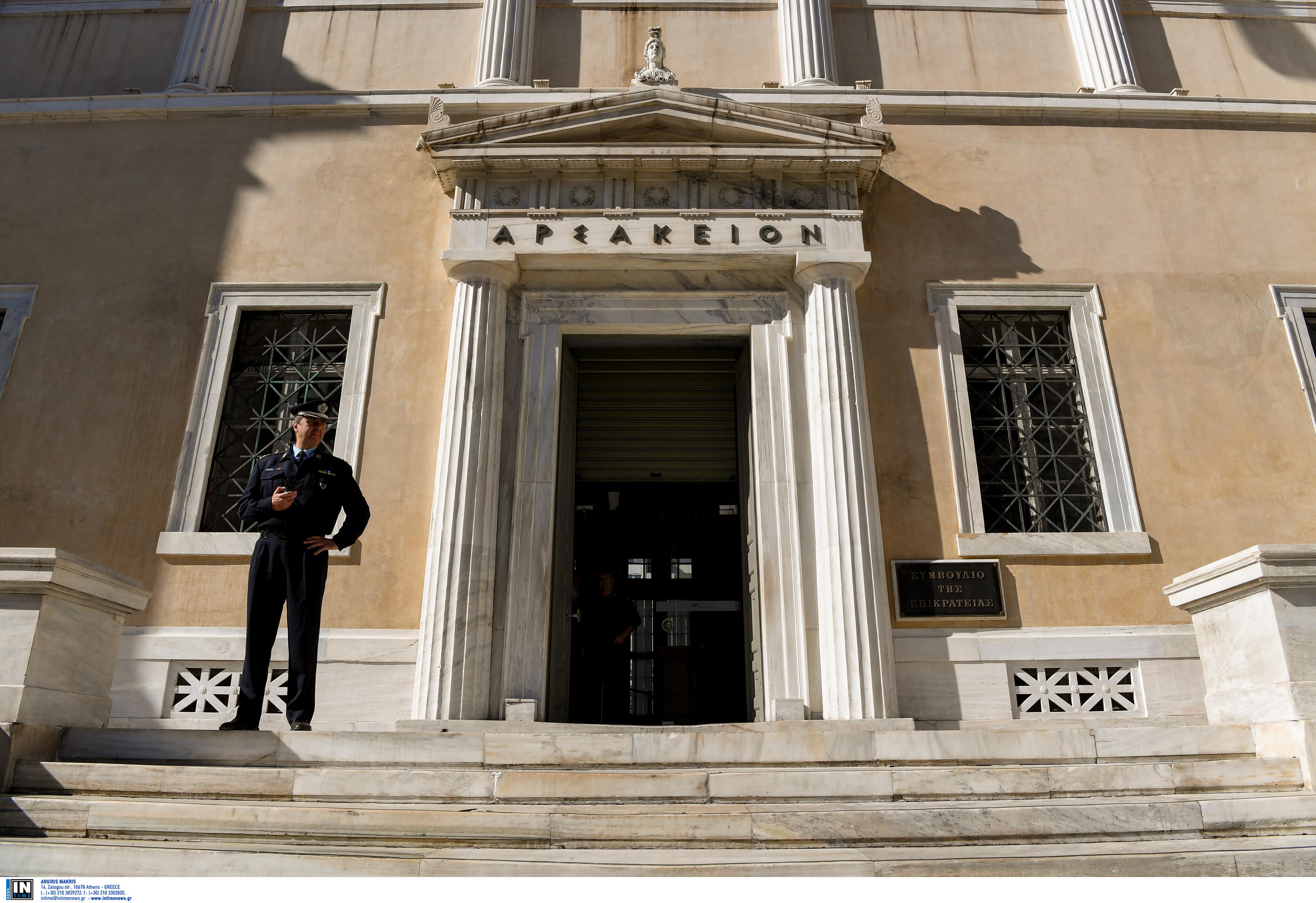 Πιλοτική δίκη για τα αναδρομικά στην Ολομέλεια του ΣτΕ - Θα κριθούν όλες οι περικοπές συντάξεων και οι μειώσεις δώρων και επιδομάτων