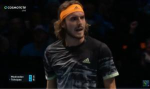 Μεντβέντεφ – Τσιτσιπάς 0-2 ΤΕΛΙΚΟ: Μεγάλη νίκη για τον Στέφανο στο ATP Finals
