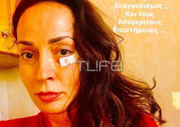 Στο χειρουργείο η Βίκυ Σταμάτη – Τσοχατζοπούλου – Τι συνέβη; [pic]