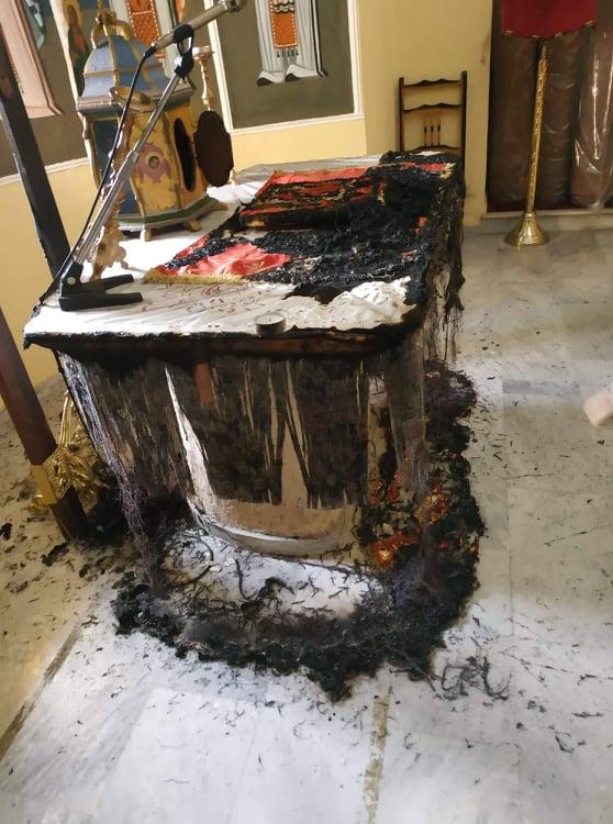 Έκαψαν την Αγία τράπεζα σε εκκλησία της Χίου... (ΕΙΚΟΝΕΣ)