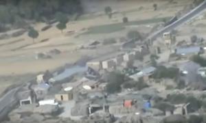 Αφγανιστάν: Εννέα μαθητές σκοτώθηκαν όταν πάτησαν πάνω σε νάρκη που εξερράγη!