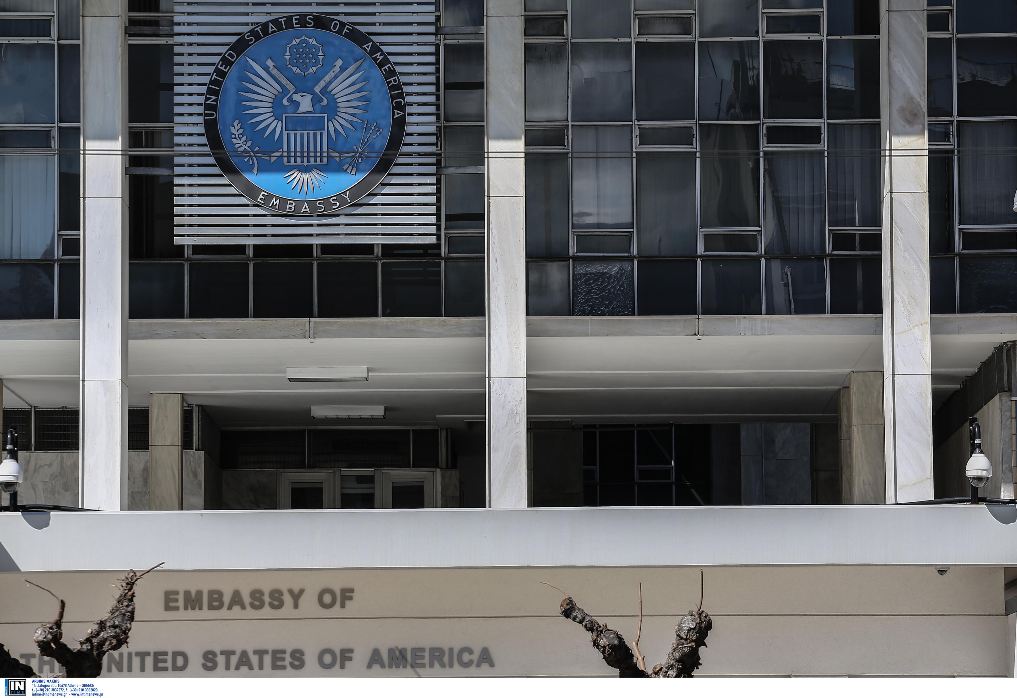 Πρεσβεία ΗΠΑ: Ούτε φέτος δεξίωση για την Ημέρα Ανεξαρτησίας λόγω κορονοϊού