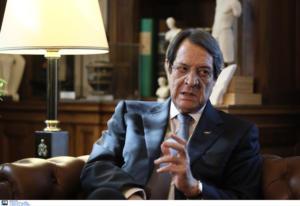 Αναστασιάδης: Συγκρατημένη αισιοδοξία για το Κυπριακό αλλά και επιφυλάξεις