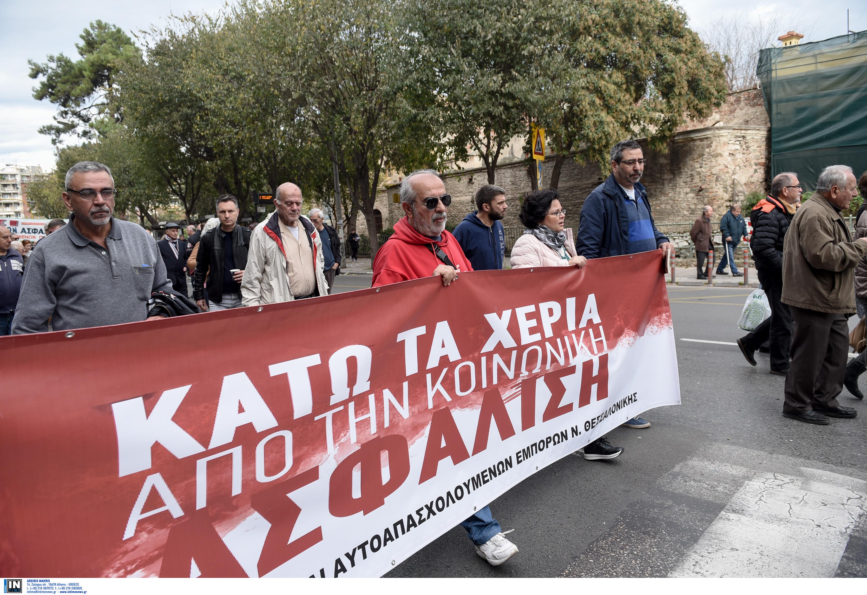 Θεσσαλονίκη: Η πορεία του ΠΑΜΕ για το ασφαλιστικό και ο σκύλος που μαγνήτισε τα βλέμματα [video]