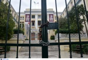 ΑΣΟΕΕ: Έσπασαν την κλειδαριά, ανακατέλαβαν το υπόγειο