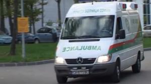 Βουλγαρία: Δύο νεκροί από πυρκαγιά σε νοσοκομείο
