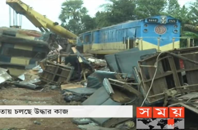 Μπανγκλαντές: Σοκαριστικό βίντεο από την στιγμή της σύγκρουσης τρένων! video