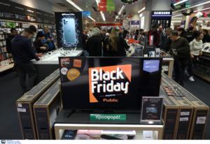 Black Friday σαν καθημερινή! Την έφαγαν η εφορία και οι προσφορές «για τα μάτια»