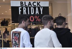 Black Friday: Οι επιλογές των καταναλωτών που πήγαν ταμείο και τα καταστήματα που πανηγυρίζουν!