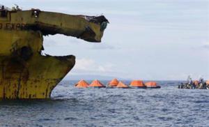 Φιλιππίνες: Βούλιαξε πλοίο με 60 επιβάτες – Ψάχνουν να τους βρουν