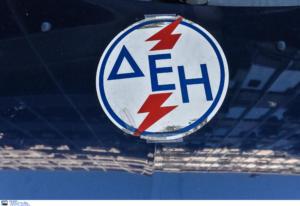 Η ΔΕΗ θα φορτίζει τα ηλεκτρικά αυτοκίνητα σε 1.000 σταθμούς