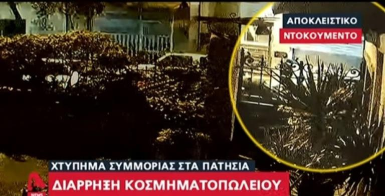 Βίντεο ντοκουμέντο από τη διάρρηξη σε κοσμηματοπωλείο στα Πατήσια