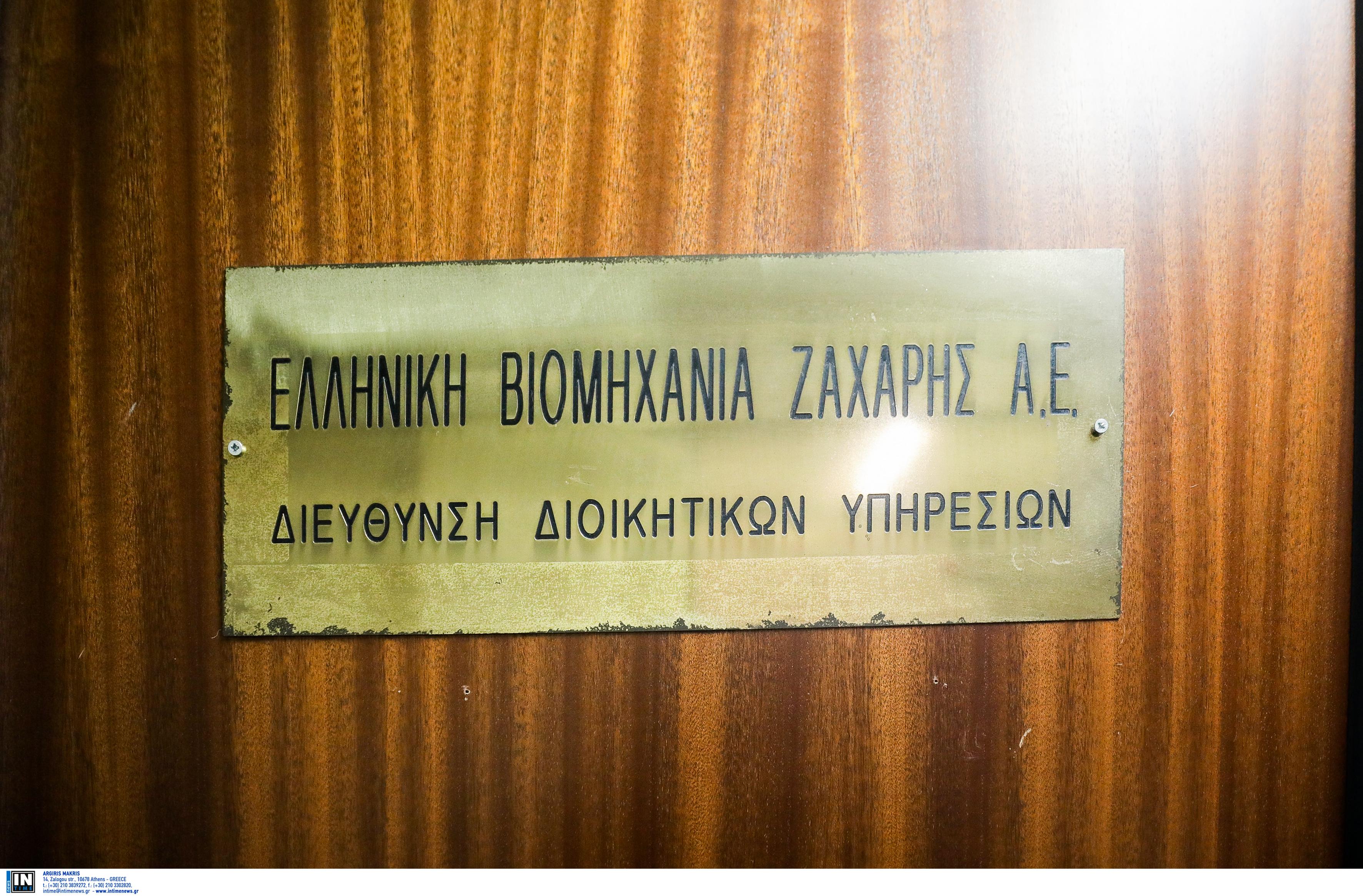"""""""Ανάσταση"""" για την ΕΒΖ! Συμφωνία με την Royal Sugar για τα εργοστάσια σε Σέρρες και Ημαθία"""