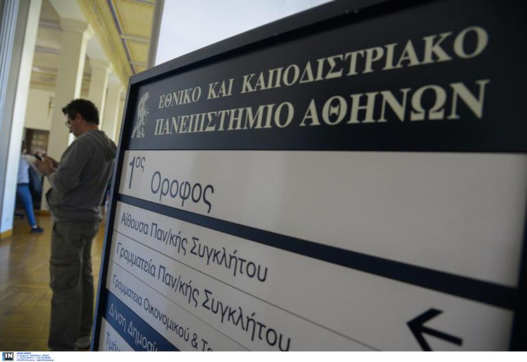 Αυτοί είναι οι 14 Έλληνες πανεπιστημιακοί με παγκόσμια επιρροή!