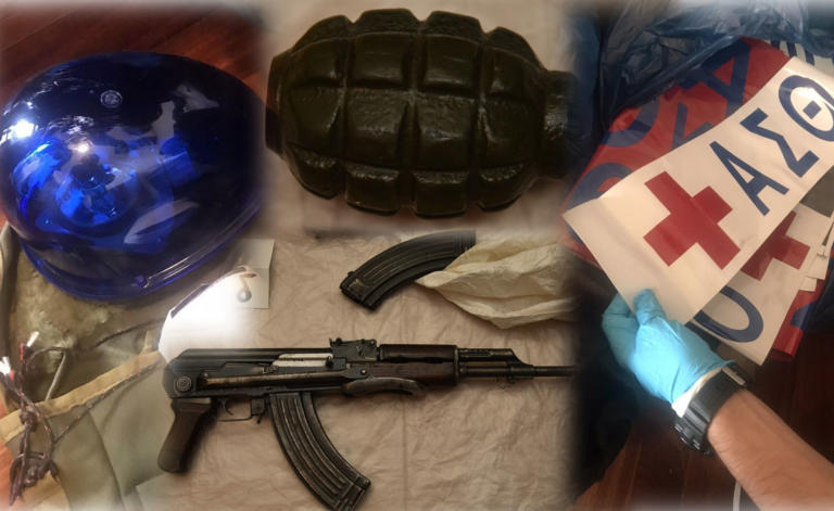 Επαναστατική Αυτοάμυνα: Θα γάζωναν αστυνομικούς μετά από έκρηξη – Πως θα γινόταν το χτύπημα