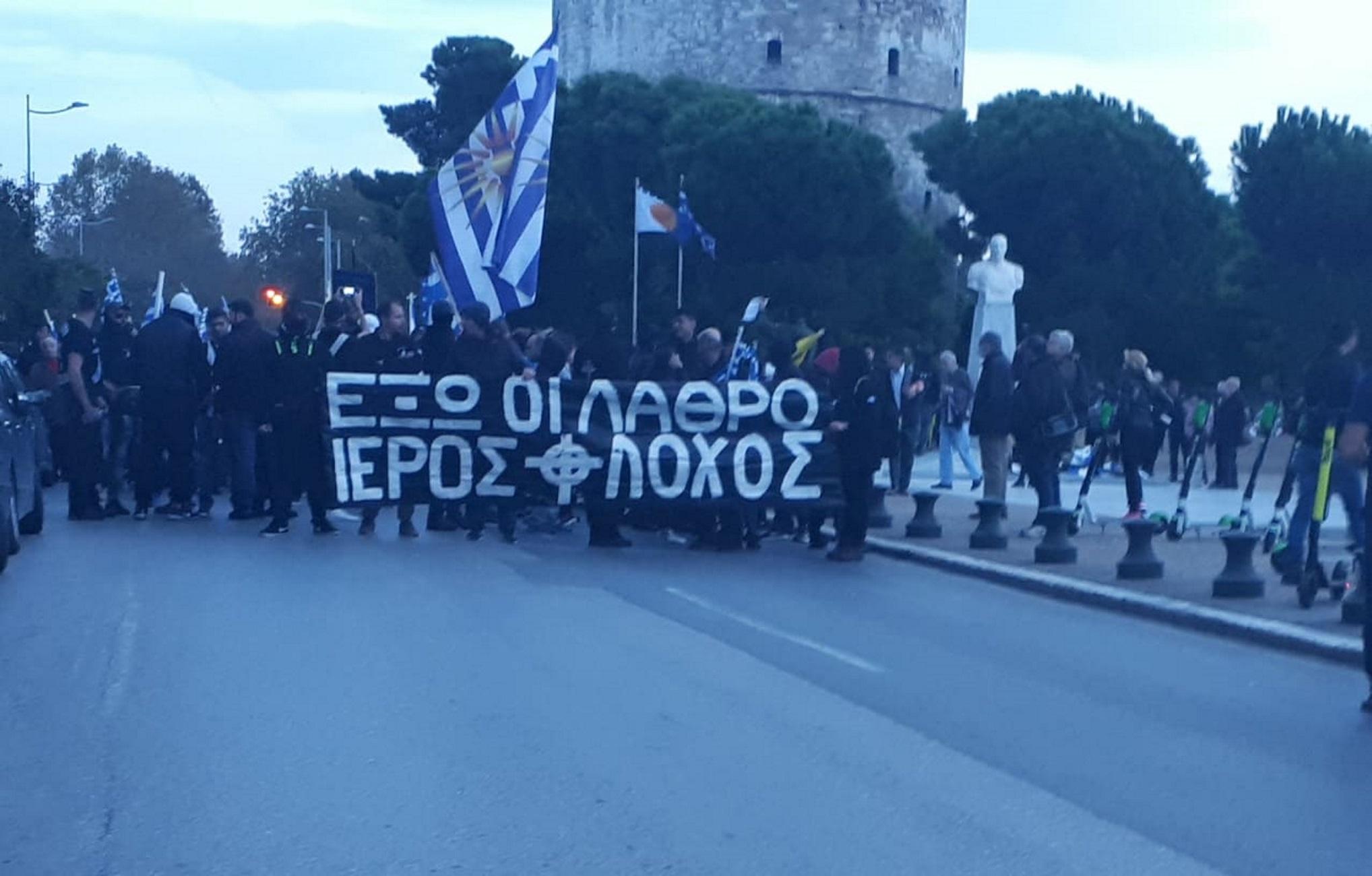 Θεσσαλονίκη: Σε εξέλιξη οι παράλληλες συγκεντρώσεις εθνικιστών και αντιεξουσιαστών – Δρακόντεια μέτρα ασφαλείας!
