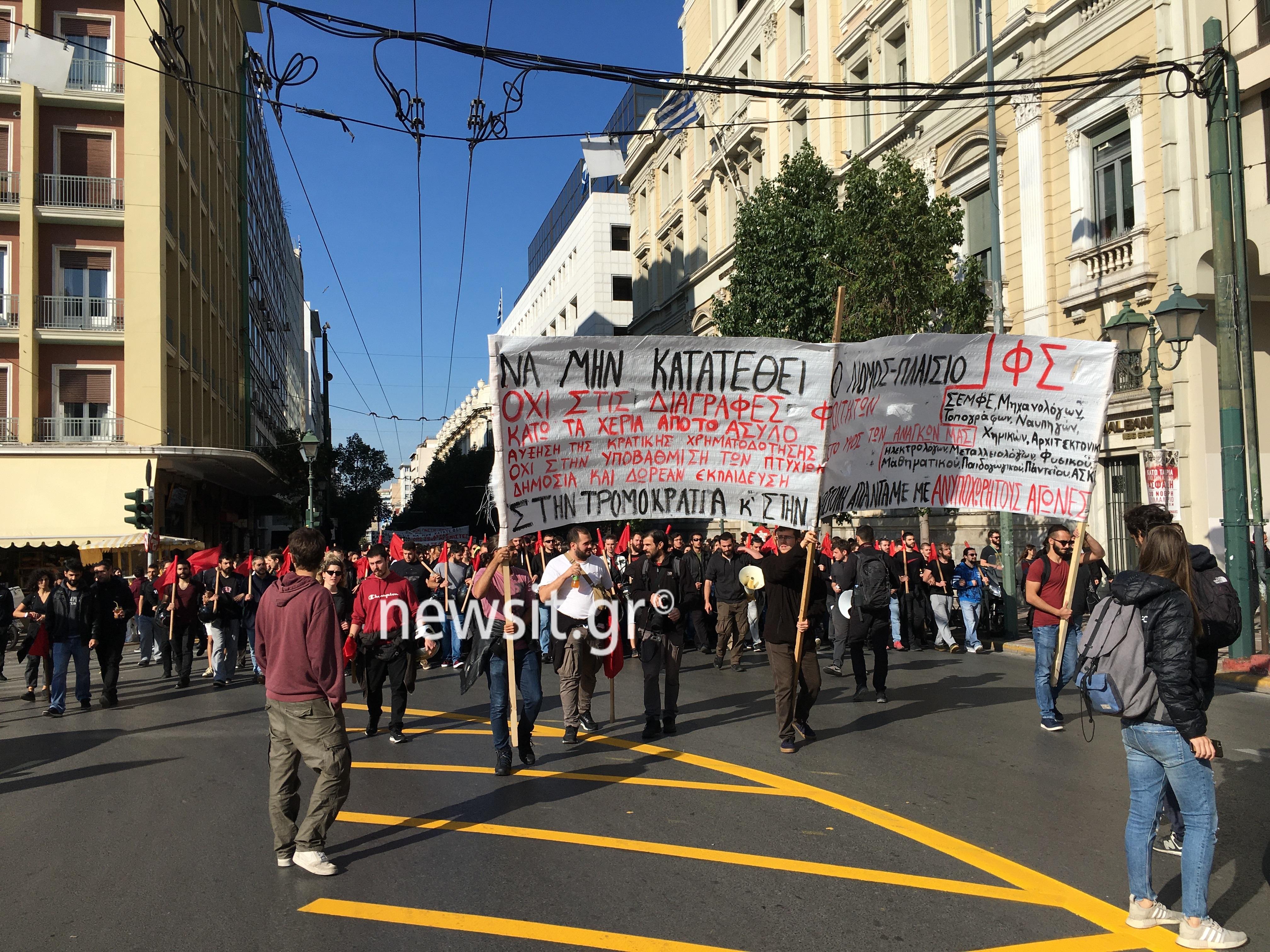 Ξανά στους δρόμους οι φοιτητές! Πορεία στο κέντρο της Αθήνας [pics]